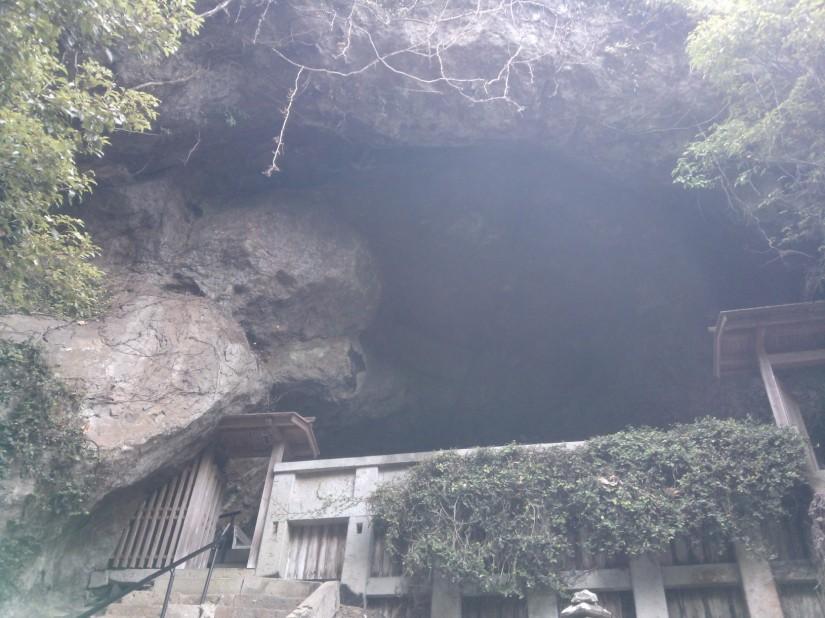 Grotte de Reigandô