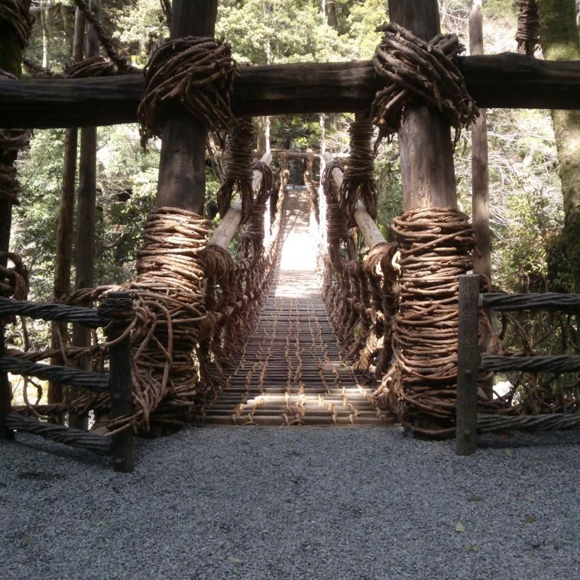 Pont de lianes (Iya no Kazurabashi).