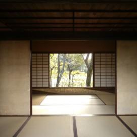 Intérieur d'un bâtiment traditionnel.