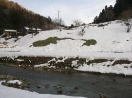 Un cours d'eau…